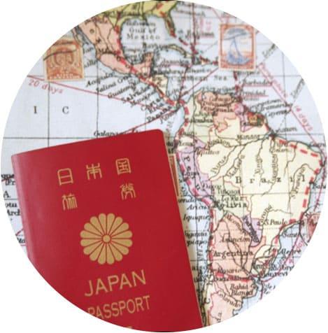 海外赴任前に勉強したい方