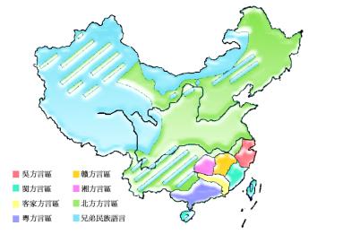 中国 言語