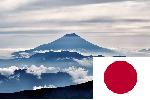日本異文化理解