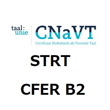 オランダ語検定 STRT