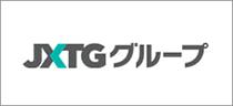 JXTGグループロゴ