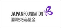 国際交流基金ロゴ