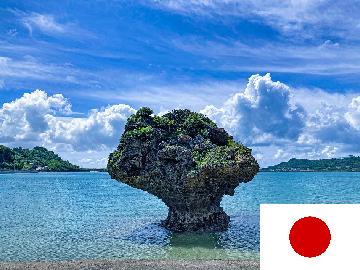 琉球語 その他 編