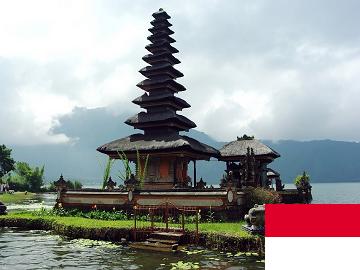 インドネシア語 技能検定試験