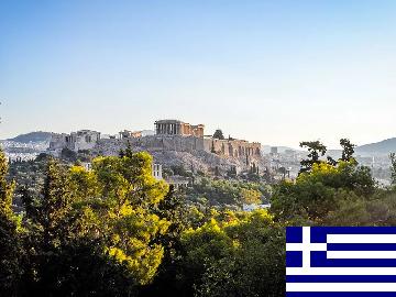 現在ギリシャ語 その他