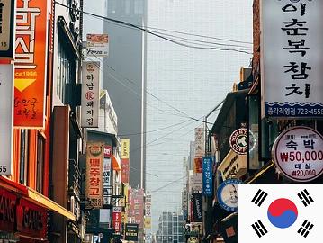 ビジネス 韓国語 会話編