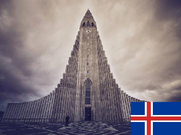 アイスランド語 その他