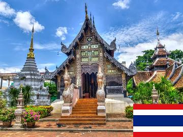 一般 タイ語 会話