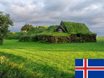 アイスランド語 集中レッスン