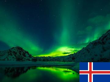 ビジネス アイスランド語