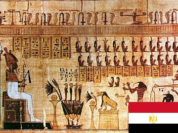 ビジネス エジプト語 会話編
