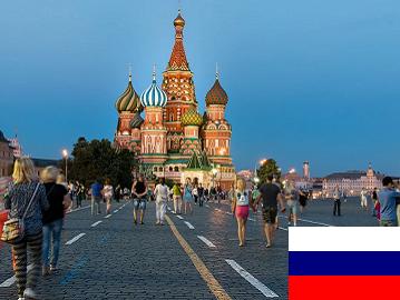 ロシア語旅行会話コース