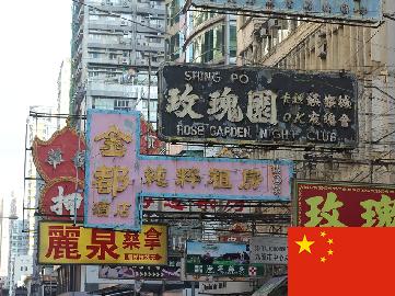 上海語 集中レッスン編