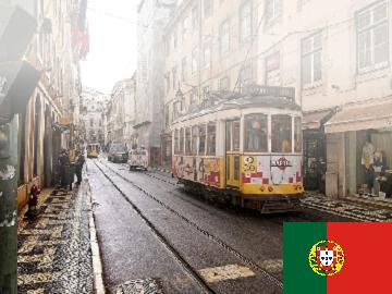 ポルトガル ビジネスポルトガル語