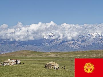 キルギス語 会話