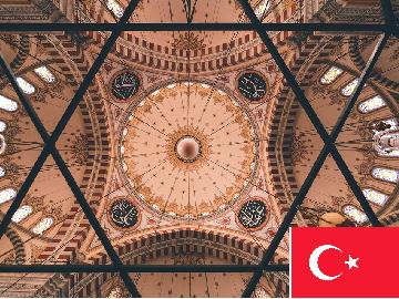 一般 トルコ語 会話