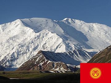 ビジネス キルギス語