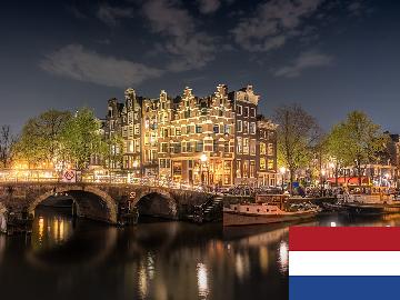 ビジネス オランダ語