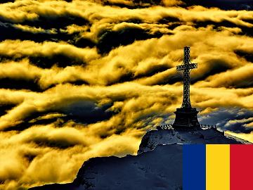 一般的 ルーマニア語