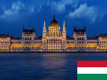 ビジネス ハンガリー語