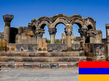 アルメニア語 会話 旅行編