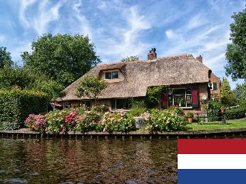 オランダ語 出張レッスン