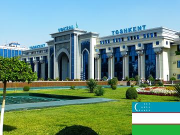 ウズベク語旅行会話コース