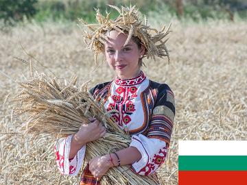 一般的 ブルガリア語