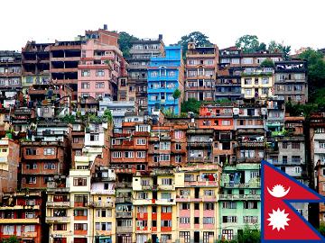 ネパール語 会話 旅行編