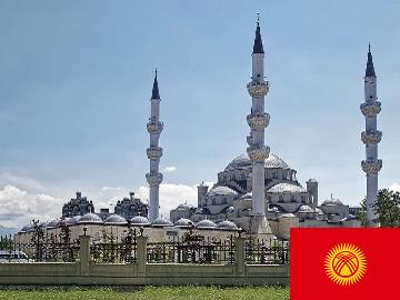 一般的 キルギス語 会話