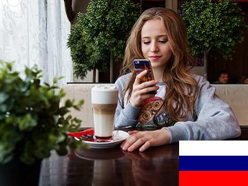 ロシア語一般