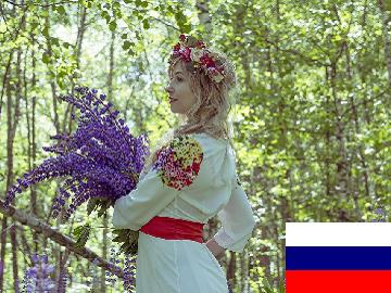 ロシア語能力検定試験