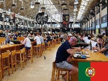ポルトガル語 その他