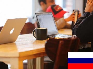ロシア語 出張レッスン