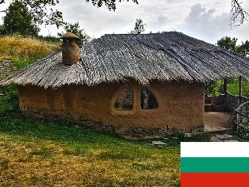 ビジネス ブルガリア語