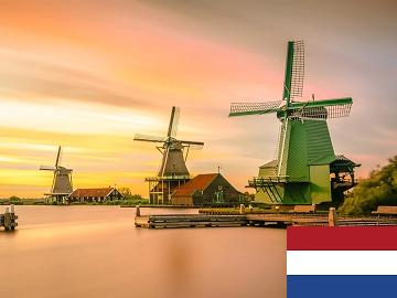 一般的 オランダ語