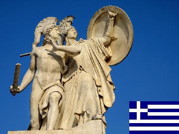 現在ギリシャ語 出張レッスン