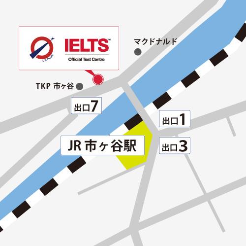 Tokyo_UKPLUS
